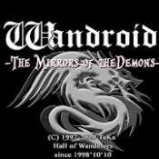 Androidアプリ「Wandroid #7 - The Mirrors of the Demons -」のアイコン
