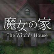 Androidアプリ「魔女の家」のアイコン
