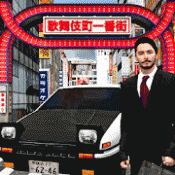 Androidアプリ「東京通勤-運転シミュレータ」のアイコン