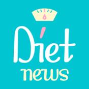 iPhone、iPadアプリ「ダイエットアプリの決定板!-Diet news(ダイエットニュース)」のアイコン