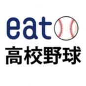 iPhone、iPadアプリ「eat高校野球公式アプリ」のアイコン