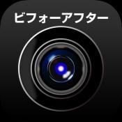 iPhone、iPadアプリ「とにかく簡単!ビフォーアフター写真がお手軽に作成できるカメラアプリ「Perfect Before After」」のアイコン