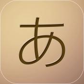 iPhone、iPadアプリ「片手キーボードPRO」のアイコン