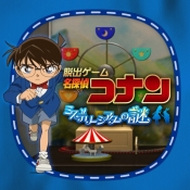iPhone、iPadアプリ「脱出ゲーム 名探偵コナン〜ミステリーシアターの謎〜」のアイコン
