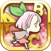 iPhone、iPadアプリ「鬼桃語り【英語学習&本格RPG】」のアイコン