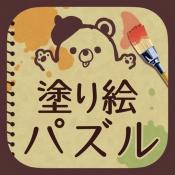 iPhone、iPadアプリ「大人の塗り絵 パズル!」のアイコン