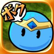 iPhone、iPadアプリ「ボク本当は勇者なのにっ!!」のアイコン