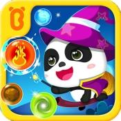 iPhone、iPadアプリ「魔女大冒険-BabyBus」のアイコン