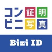 iPhone、iPadアプリ「Bizi ID - コンビニ証明写真」のアイコン