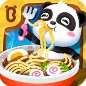 iPhone、iPadアプリ「中華レストラン-BabyBus お料理ゲーム」のアイコン