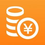 iPhone、iPadアプリ「家計簿 簡単お小遣い帳 - 人気の家計簿(かけいぼ)」のアイコン