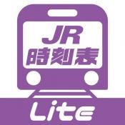 iPhone、iPadアプリ「デジタル JR時刻表 Lite」のアイコン