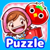 iPhone、iPadアプリ「クッキングママ Let's Cook Puzzle」のアイコン