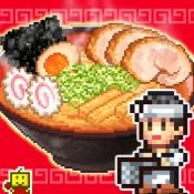 iPhone、iPadアプリ「こだわりラーメン館〜全国編〜」のアイコン