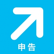iPhone、iPadアプリ「弥生『やよいの青色申告/白色申告 オンライン』アプリ」のアイコン