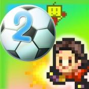iPhone、iPadアプリ「サッカークラブ物語2」のアイコン