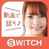 iPhone、iPadアプリ「SWITCH - ビデオ通話アプリ」のアイコン