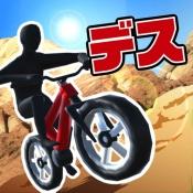 iPhone、iPadアプリ「チャリ走デス ダウンヒルで即死レース」のアイコン