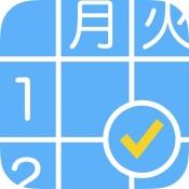 iPhone、iPadアプリ「大学生のための時間割」のアイコン