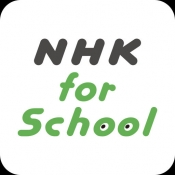 iPhone、iPadアプリ「NHK for School」のアイコン