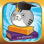 iPhone、iPadアプリ「にゃんこ英単語の星 | 英検・TOEIC・TOFEL楽しく単語を学べる」のアイコン