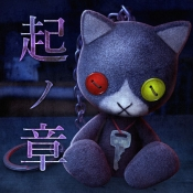 iPhone、iPadアプリ「最恐脱出ゲーム:呪巣 -起ノ章-」のアイコン