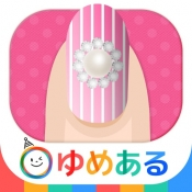 iPhone、iPadアプリ「親子でおしゃれ!わたしのネイルアート」のアイコン