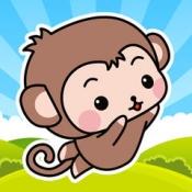 iPhone、iPadアプリ「タッチで遊ぼう!おさるランド - 子ども・赤ちゃん・幼児向けの無料ゲームアプリ」のアイコン