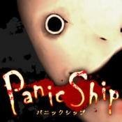 iPhone、iPadアプリ「3Dホラーアドベンチャー:Panic Ship」のアイコン
