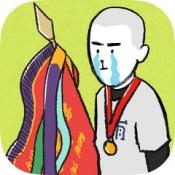 iPhone、iPadアプリ「100万点差の甲子園」のアイコン