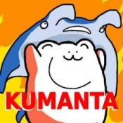 iPhone、iPadアプリ「KUMANTA クマンタ 怒りのサーモン奪還作戦」のアイコン