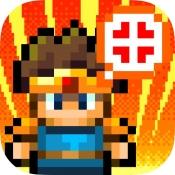 iPhone、iPadアプリ「魔王「世界の半分あげるって言っちゃった」」のアイコン