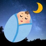 iPhone、iPadアプリ「夜泣きみまもりアプリ 〜夜泣きを検知して泣き止み音を再生〜」のアイコン