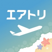 iPhone、iPadアプリ「航空券の予約なら エアトリ」のアイコン