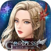 iPhone、iPadアプリ「Goddess~闇夜の奇跡~」のアイコン