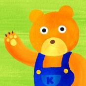 iPhone、iPadアプリ「ストレス解消・癒やしのアプリ「聞いてよ!クマさん」」のアイコン