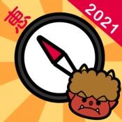 iPhone、iPadアプリ「【2021年】恵方巻きコンパス(えほうまきこんぱす)」のアイコン