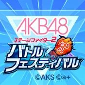 iPhone、iPadアプリ「AKB48ステージファイター2 バトルフェスティバル」のアイコン