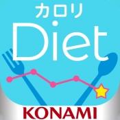 iPhone、iPadアプリ「カロリDiet:カロリー計算&ダイエット記録サポートアプリ」のアイコン