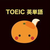 iPhone、iPadアプリ「mikan TOEIC」のアイコン