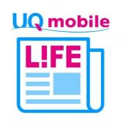 iPhone、iPadアプリ「UQライフ」のアイコン
