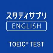 iPhone、iPadアプリ「スタディサプリENGLISH TOEIC®L&Rテスト対策」のアイコン