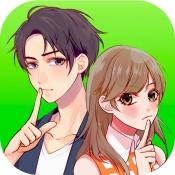 iPhone、iPadアプリ「まだ秘密の関係続いてます メッセージ風恋愛ゲーム」のアイコン