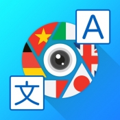 iPhone、iPadアプリ「翻訳 カメラ: 英語と韓国語と中国語和訳」のアイコン