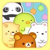 iPhone、iPadアプリ「すみすみ~まったりパズル~」のアイコン