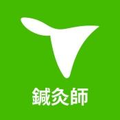 iPhone、iPadアプリ「鍼灸師 国家試験&就職情報【グッピー】」のアイコン