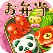 iPhone、iPadアプリ「もふもふ!お弁当パズル」のアイコン