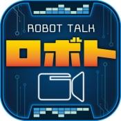 iPhone、iPadアプリ「ビデオ通話 - ロボト」のアイコン