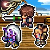 iPhone、iPadアプリ「[Premium] RPG アルバスティア戦記」のアイコン