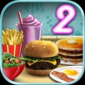 iPhone、iPadアプリ「Burger Shop 2」のアイコン